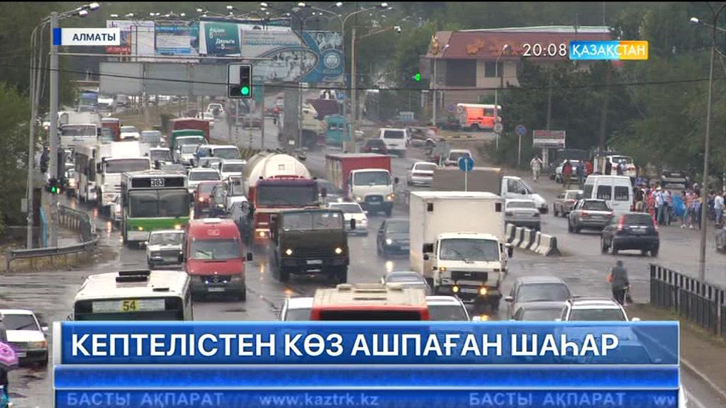 Алматыдағы «Алтын орда» базары маңындағы тас жол кеңейтіледі