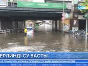 Берлин көшелері өзенге айналды