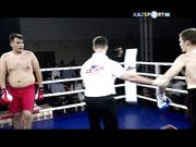 Кикбоксинг. Ерсұлтан Бекенов – Роман Щербатюк