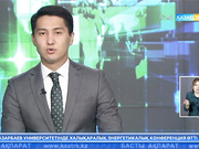 12-13 тамыз күндері Астанада алғаш рет жамбы атудан «Алтын жебе» халықаралық турнирі өтеді