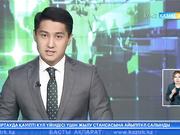 Футбол аңыздары Астанада доп тепті