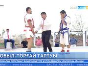 20:00 Басты ақпарат (07.08.2017) (Толық нұсқа)