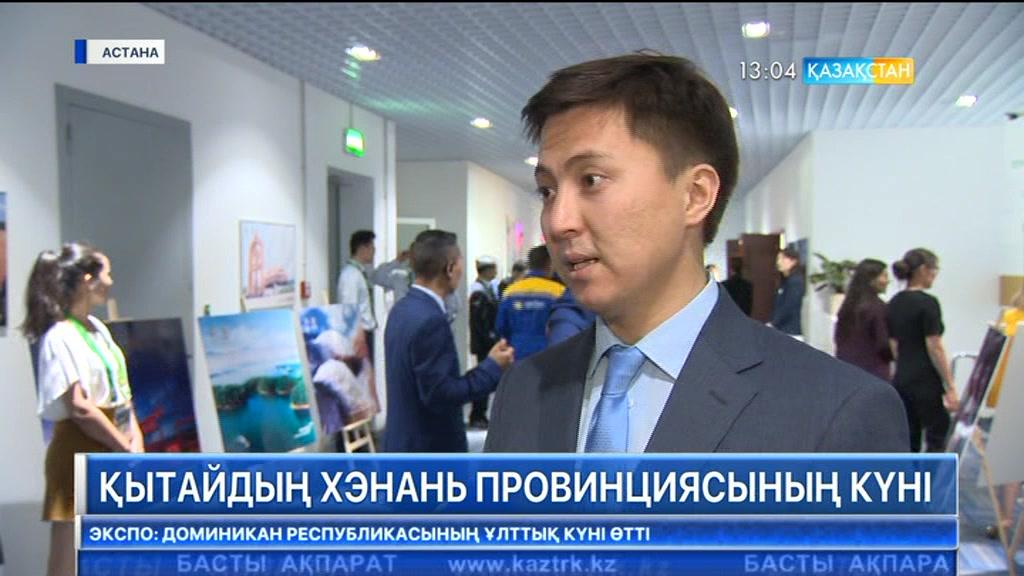 «ЭКСПО-2017»көрмесі аясында қазақ-қытай кәсіпкерлері кездесті