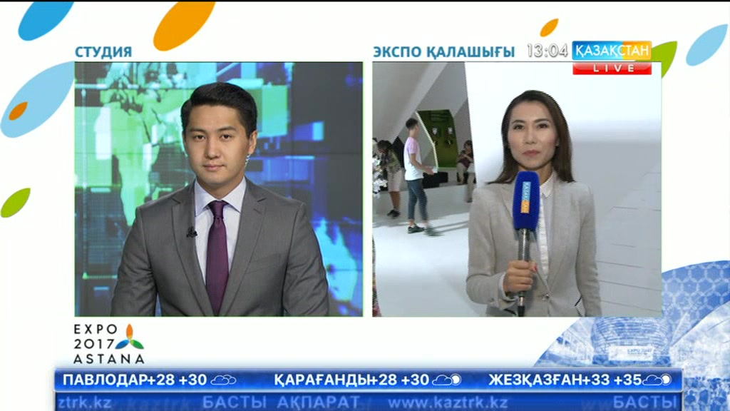 Expo Ақпарат - 08.08.2017 (Толық нұсқа)