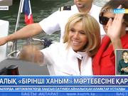 Францияда халық президенттің жұбайына «бірінші ханым» мәртебесін беруге қарсы
