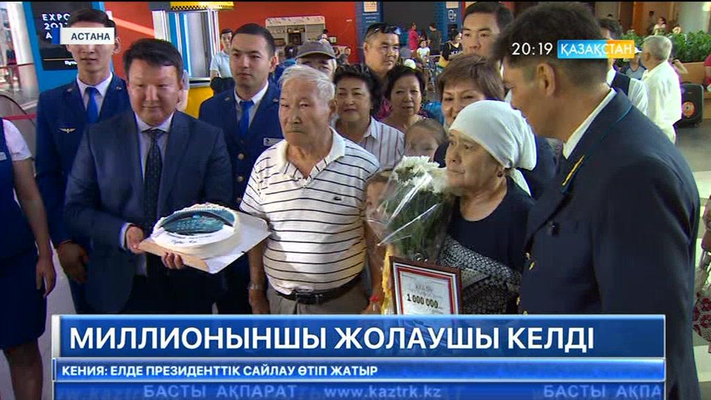 Бүгін Астанадағы «Нұрлы жол» вокзалында миллионыншы жолаушы анықталды