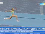 Ольга Рыпакова Лондонда жеңіл атлетикадан өтіп жатқан Әлем чемпионатында қола жүлдегер атанды