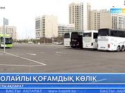 Өзбекстан павильоны газбен жүретін соңғы үлгідегі автобусты таныстырды