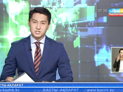 Мемлекет басшысының төрағалығымен Қазақстанның құқық қорғау жүйесін реформалау мәселелері жөніндегі кеңес өтті