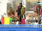 «ЭКСПО» халықаралық көрмесі алаңында Гвинея Республикасының ұлттық күні өтті
