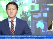 «ЭКСПО-2017»: Малайзия павильонында экотранспорт тақырыбы бойынша жиын өтті