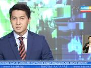 Қытайда жер сілкінісінен 19 адам қаза тапты