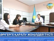 Астана ауруханаларында дәрігерлерге қаралу жеңілдей түсті