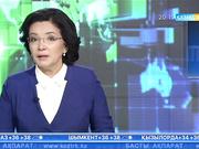Қазіргі таңда Астана көшелерін 6 мың камера күні-түні бақылап тұр