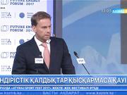 Бүгін Астанада «ЭКСПО» көрмесінде «Болашақтың энергиясы»атты конференция өтті