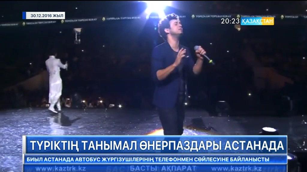 Атақты түрік әншісі Бурай бүгін қазақ тілінде ән шырқады