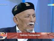 60 жыл отасқан Салқыновтардың отбасылық құпиясы