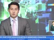 Астанада жол–патрульдік полициясы рейд өткізді