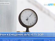 20:00 Басты ақпарат (11.08.2017) (Толық нұсқа)