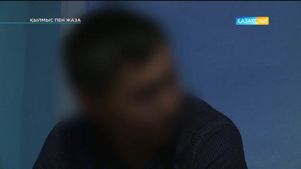 Қылмыс пен жаза - Жастар арасындағы қылмыс. Алматы облысы (Толық нұсқа)