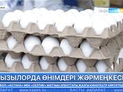 Астанада Қызылорда облысының ауыл шаруашылығы өнімдері жәрмеңкесі өтті