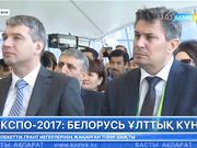 Беларусь павильонында 25 елдің суретшілерінің туындылары қойылған