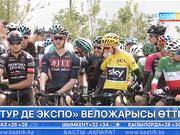 «Тур Де ЭКСПО» веложарысының бас жүлдесін әлемнің бес дүркін чемпионы Эд Кленси иеленді