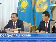 Нұрсұлтан Назарбаев Еуразиялық үкіметаралық Кеңес мүшелерімен кездесті