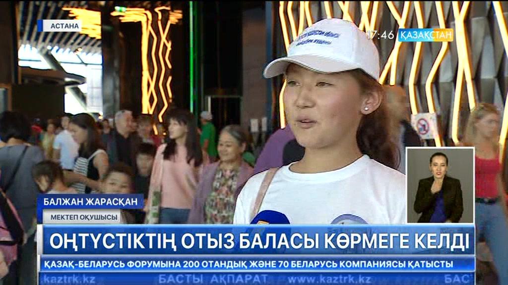 Оңтүстік Қазақстан облысынан келген 30 оқушы «ЭКСПО» көрмесін тамашалады