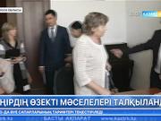 Щучинск тұрғындарын мазалаған кей мәселелер Мәжіліс депутаты Владислав Косаревпен кездесу кезінде-ақ шешімін тапты