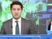 Рухани жаңғыру – ұлттық кемелдену кезеңі