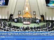 АҚШ санкцияны күшейтсе Иран ядролық келісімнен шығатынын ескертті