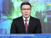 Жамбыл облысында мас күйінде пышақтасқан жоғары шенді полиция қызметкерін іздестіру жұмыстары жалғасуда