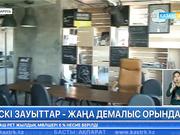 Беларусьтағы қаңырап қалған кәсіпорындардың кейпі қалай өзгерді?