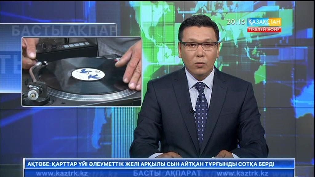 20:00 Басты ақпарат (16.08.2017) (Толық нұсқа)