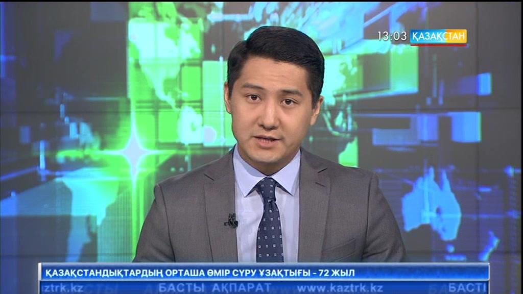 Астанада Есенғали Раушановтың кеші өтті