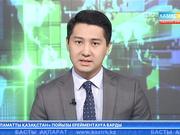 Астанадағы Қарулы күштер мұражайында «Берел құпиясы» атты көрме ашылды