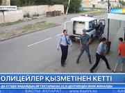 Павлодарлық төрт полицей қызметінен кетті