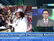 Мемлекеттік хатшыГүлшара Әбдіқалықова Астана іргесіндегі «Этноауылға» барды