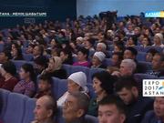 Астана - менің шабытым. Концерт (Толық нұсқа)
