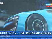 EXPO Ақпарат - 21.08.2017 (Толық нұсқа)