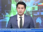 Малайзия мен Қазақстанның инновация саласында жүрген жастары бірге жұмыс істейді