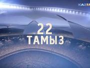 УЕФА Чемпиондар лигасы | «Астана» - «Селтик» (АНОНС)
