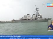 Америкалық эсминец мұнай танкерімен соқтығысты