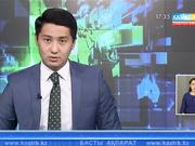 Оңтүстік Кореяда АҚШ-пен бірлескен ауқымды әскери жаттығулар басталды