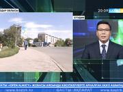 Павлодар облысында мас полицей бірнеше көлікті қағып кетті
