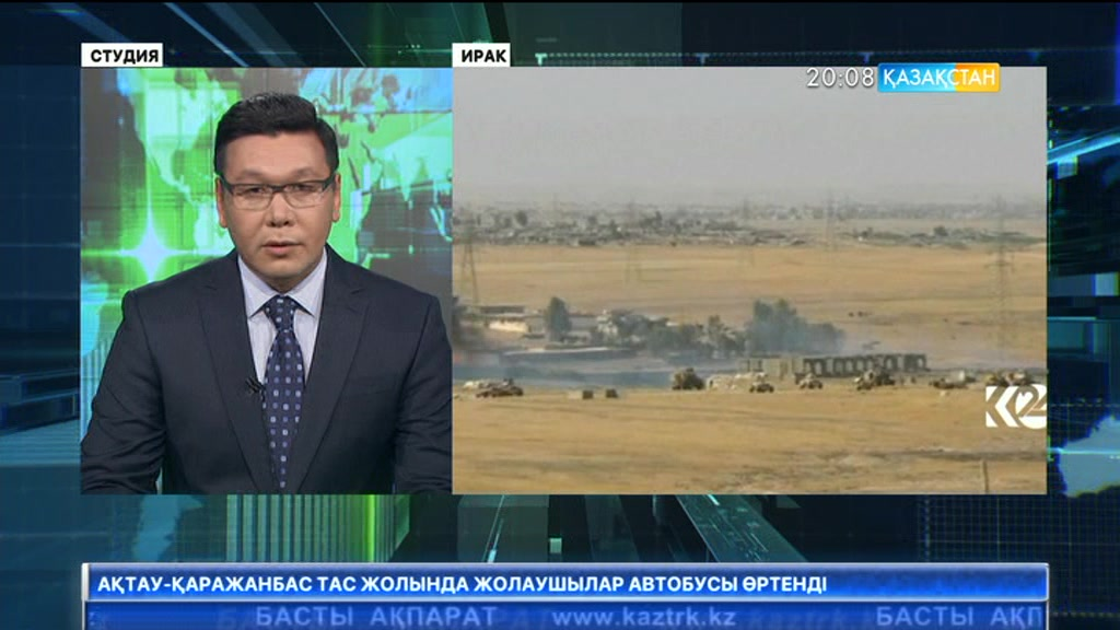 Ирактың бірлескен күштері Таль-Афар қаласын «ДАИШ»-тан азат ету операциясын жалғастырып жатыр