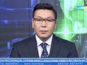 Алматы облысында жетім балалардың жеке мүлкін саудалағандардың заңсыз әрекеті әшкере болды