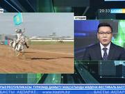 Астанада көкпардан тұңғыш Әлем чемпионаты басталды