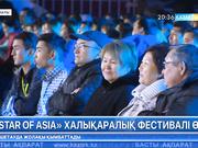 Алматыда «Star of Аsia» халықаралық фестивалі өтті